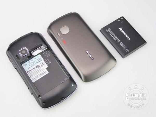 联想乐Phone P70