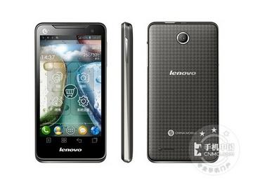联想乐Phone A798t