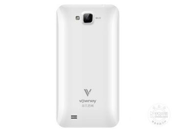 凡尔纳V5