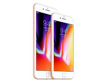 苹果iPhone 8(256GB) 金色