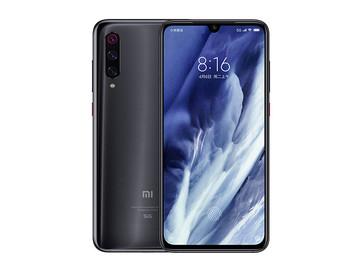 小米9 Pro 5G(12+256GB)