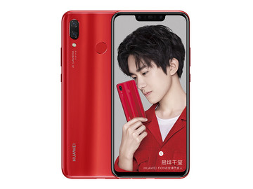 华为nova 3(128GB)红色