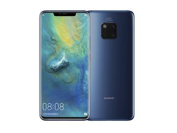 华为Mate20 Pro(6+128GB)蓝色