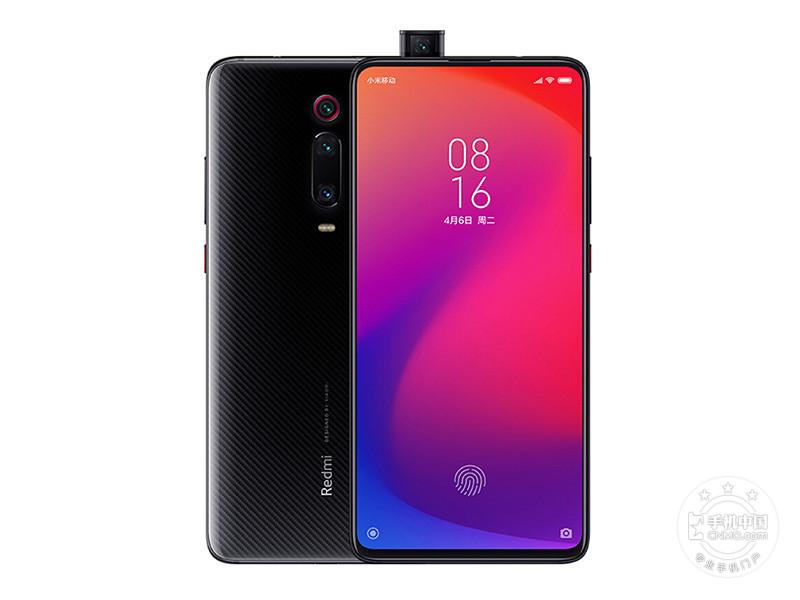 红米K20 Pro(6+64GB)