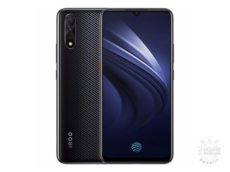 iQOO Neo(8+128GB)