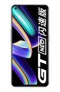 realme真我GT Neo闪速版(8+256GB)