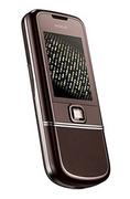诺基亚8800S银色